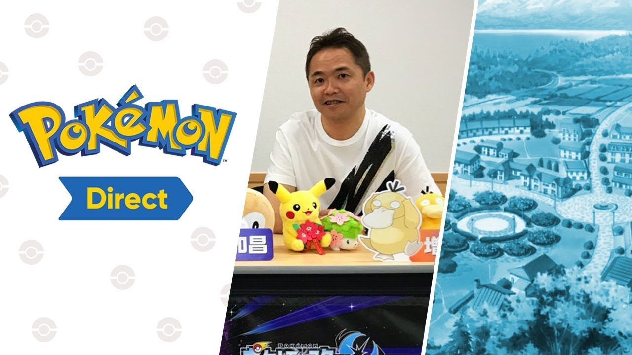Pokémon Switch Reveal, Masuda's Interesting Quote & Potential Story Details?!