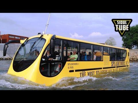 BISA BERENANG★Bus Amfibi Canggih Indonesia Harus Punya