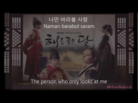 Kim Soo Hyun - The One and Only Person English + Romanization + Hangul Lyrics