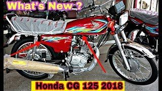 Honda CG 125 2018 New Model Review (Full Specifications/Features/Price/Release Date) Pakistani Bikes