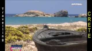 Chania Beaches Χανιά Greek   English Travel Tour Guide