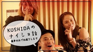 KUSHIDA選手のポッドキャストをYoutubeで配信!! ポッドキャストは音声...