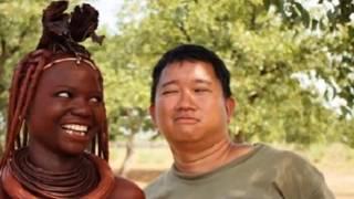 Découvrez la tribu namibienne où «le sexe» est offert aux invités I La Torche du Monde