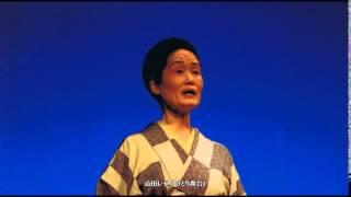朗読カフェSTUDIO山田レイコ一人舞台より樋口一葉作品「わかれ道」ぼて...
