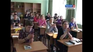 Неделя Русского языка в Орленке
