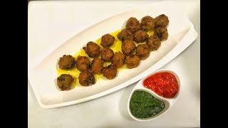 #Muttongolakabab | Mutton Gola kabab | Mutton kabab | Made by Seema Shaikh,