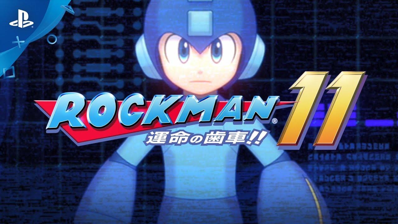 『ロックマン11 運命の歯車!!』 プロモーション映像
