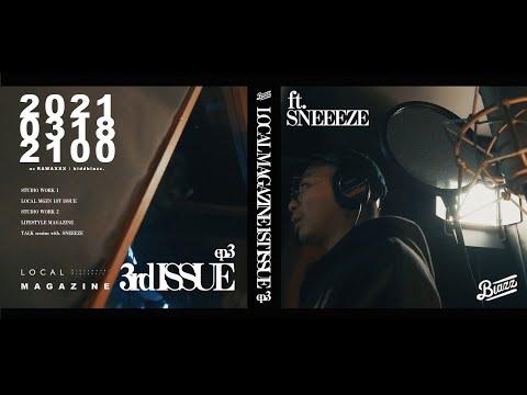 【EP.3】3RD ISSUE RAWAXXX ft. SNEEEZE prod kiddblazz. / LOCAL MAGAZINE