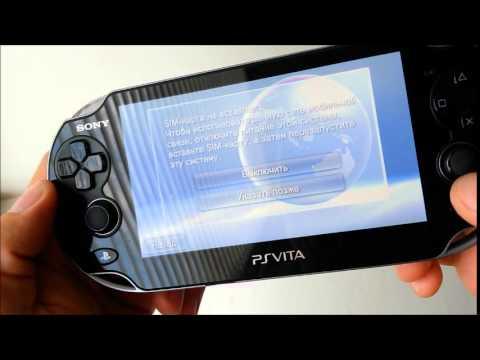 Вопрос: Как сбросить настройки PSP?