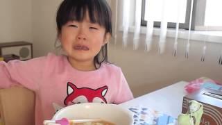 270 3歳5ヶ月子供 食べないから親が叱り 泣きながら食べる娘 3year old