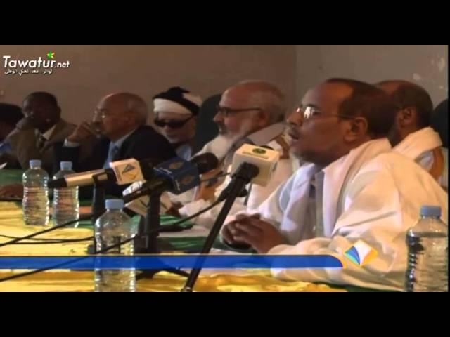 نشرة أخبار المرابطون ـ 14-11-2015 ـ حمّود ولد أعمر.