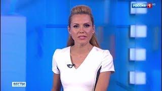 Смотреть видео Россия-1: Собянин стал первым зарегистрированным кандидатом в Мэры Москвы онлайн