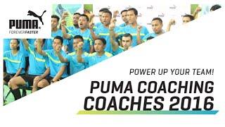 Puma Coaching Coaches 2016 : Power Up Your Team!