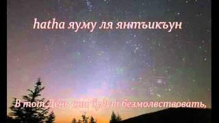 Транскрипция суры 77 .wmv - YouTube.flv