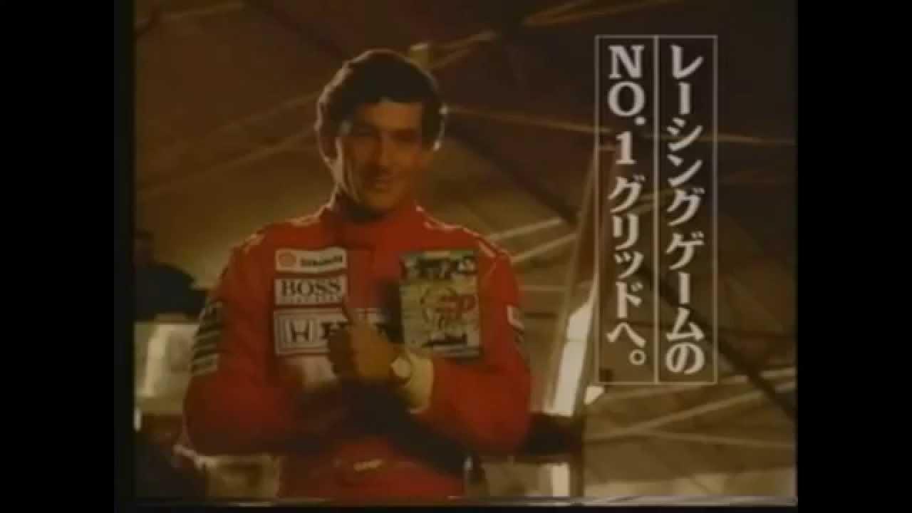 CM Ayrton Senna's Super Monaco...