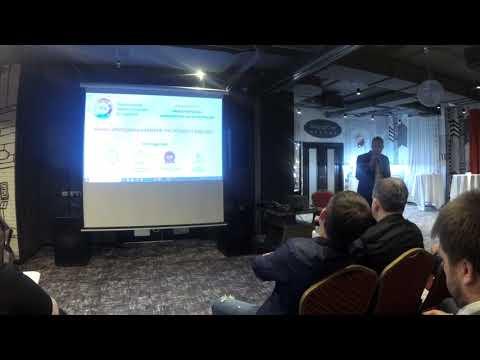 Илья Клюев на конференции Рынок драгоценных камней настоящее и будущее