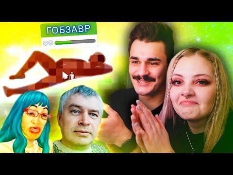 Играем с Юликом в Sims 4 - Геннадий Горин