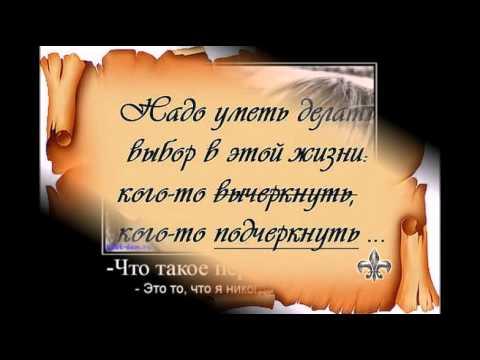 Я стала тетей))))))))))), статус я стала тетей