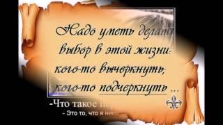 Картинки статусы про любовь с сайта lovelycard.ru 11