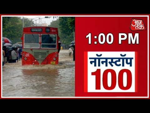 Monsoon Showers Cause Floods In Mumbai; Local Trains Running Late | Nonstop 100 thumbnail
