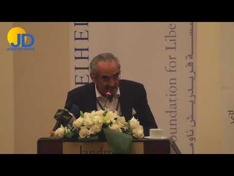 الجلسة الرابعة من مؤتمر  الحرية الصحافة والدين بعنوان الفكاهة والدين 4 11 2013  - 16:22-2018 / 1 / 19