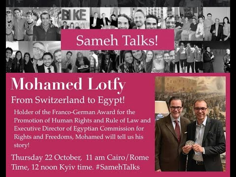 From Switzerland to Egypt, Mohamed Lotfy will tell us his story!