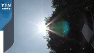 [날씨] 휴일 내륙 30℃ 웃도는 불볕더위, 동해안 더위 주춤 / YTN