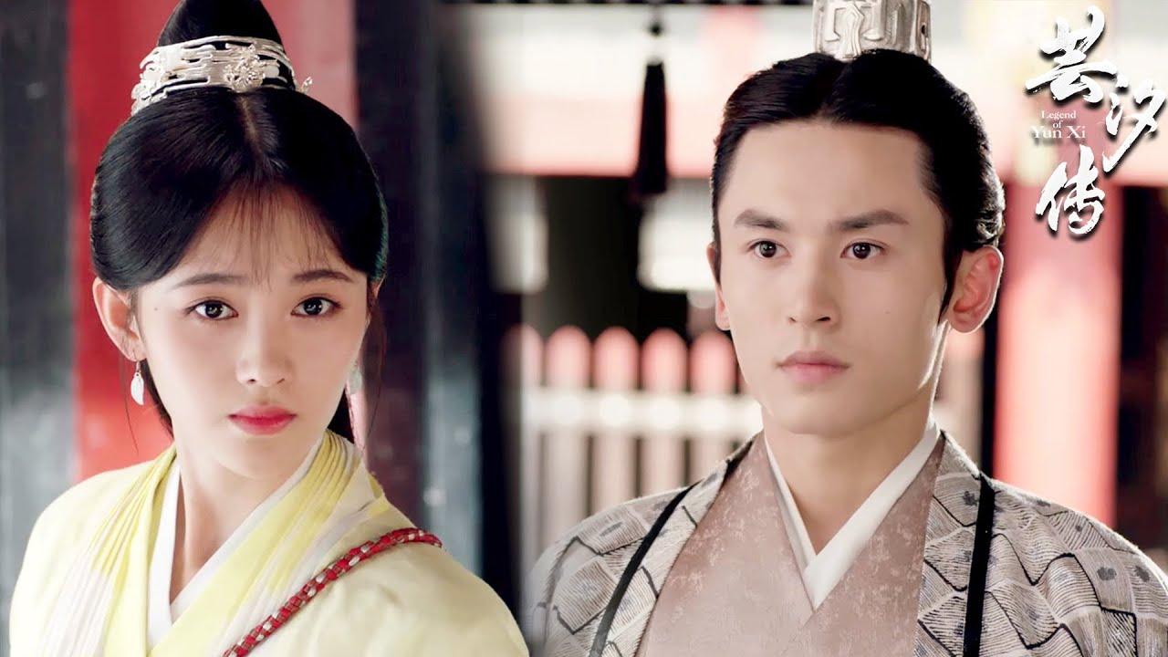 芸汐被欺负,王爷赶来一句话就把坏人吓到跪下   芸汐传Legend of Yunxi(张哲瀚/鞠婧祎)Chinese drama