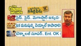 SyeRaa 11 Days Collections Report | Vadaladu Review | Gemini Man Telugu | TCIS | Mr.B