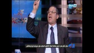`*على_هوى_مصر`*|د.أيمن سلامة يعلق على خطاب الزعيم جمال عبد الناصر عن جزيرة تيران