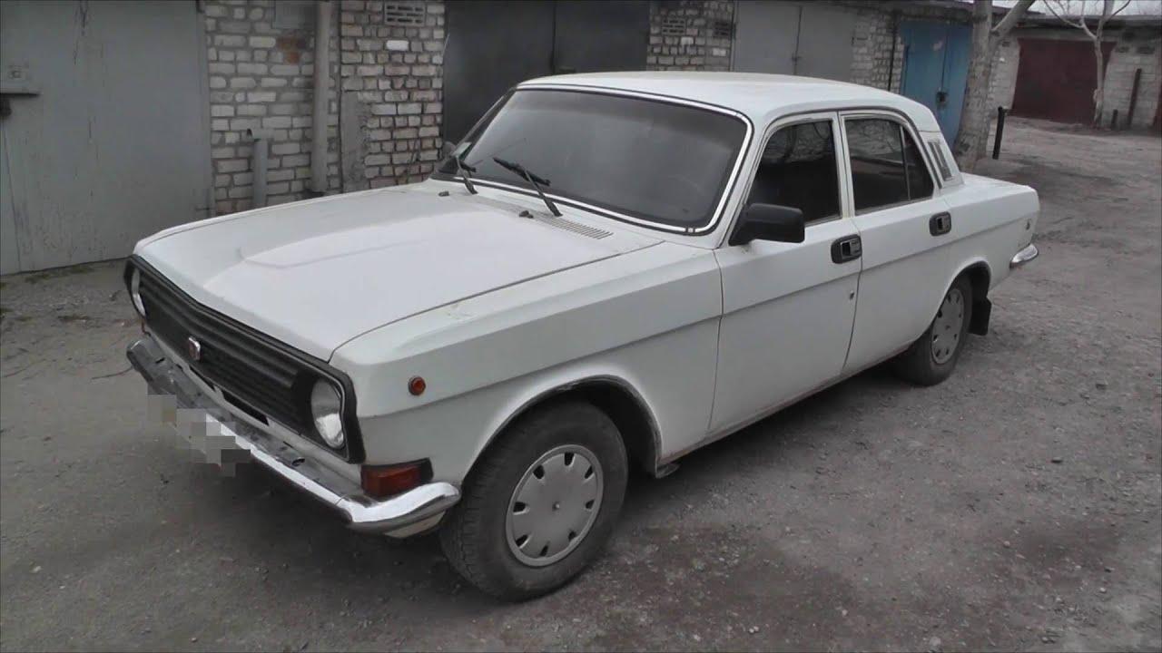 ГАЗ 24-10 1992. Баржа Пандоры ч.6 Заключительная.
