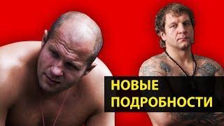 Нашумевшая история с братьями Емельяненко набирает все новые обороты