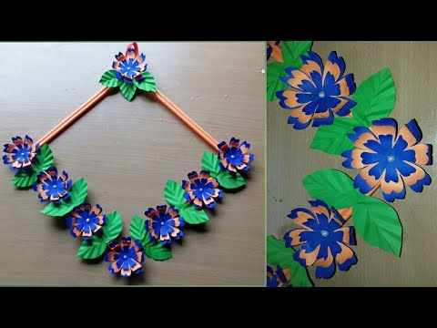 Amazing and attractive paper flower wall hanging / DIY paper flower wall hanging.