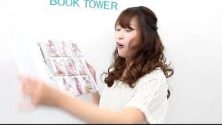 「西田麻衣2」トレーディングカード発売記念イベント。 今回のトレカを...
