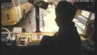 Труд водителя автобуса. 1988 год.