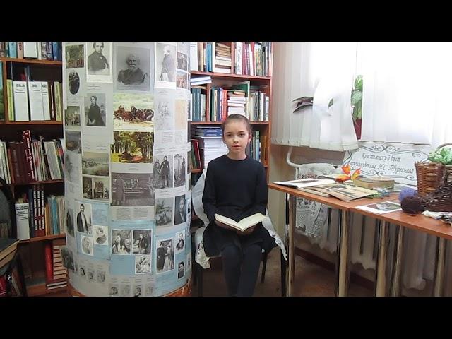 Изображение предпросмотра прочтения – АнастасияАлтухова читает произведение «Собака» И.С.Тургенева