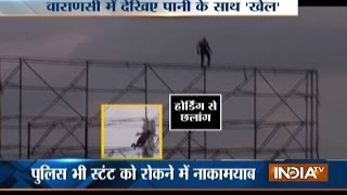 Video: People Perform Stunt, Jumping From 90ft Into Flooded River Ganga