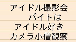 アイドル好きはいいかもしれない のがわ十五の N国関連・平塚さん関連のチャンネル ...