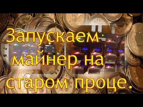 Майнинг фермы под ключ - купить в Киеве не дорого