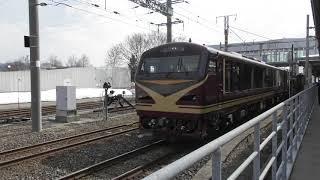 キハ48形リゾートみのり 回送列車 新庄駅発車