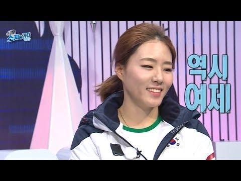 HOT 진짜 사나이 소치에 가다 - 이상화 금메달의 순간! 비하인드 스토리 대공개! 20140223