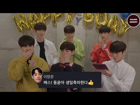 [골든차일드/울림즈] 장준이의 생일축하 댓글을 본 울림즈 동윤이의 반응