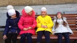 Премьера комедийного сериала Одноклассники от канала Little girls -1серия
