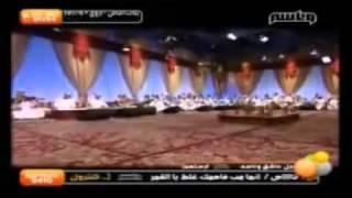 Rashed Al Majed - Bala 7ob             -