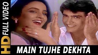 Main Tujhe Dekhta Raha | Sadhana Sargam, Udit Narayan | Jawani Zindabad 1990 Songs | Aamir Khan