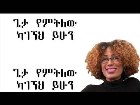 Aster Aweke Libe Teshagere - Ethiopian Best Romantic Song Of All Time