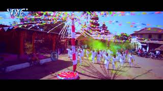 Bhojpuri holi ganna
