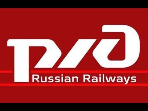 работа проводник поезда