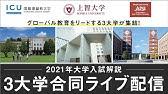 Apu 大学