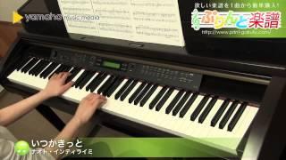 使用した楽譜はコチラ http://www.print-gakufu.com/score/detail/133030/ ぷりんと楽譜 http://www.print-gakufu.com 演奏に使用しているピアノ: ヤマハ Clavinova CLP ...